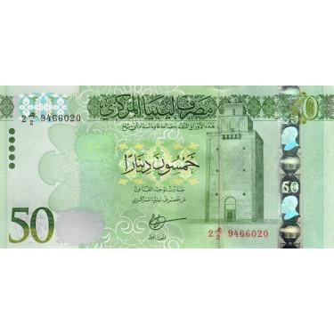 Libya 50 Dinars ND 2016 P-84