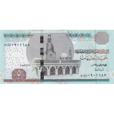 Egypten 5 Pounds 2020 P-72