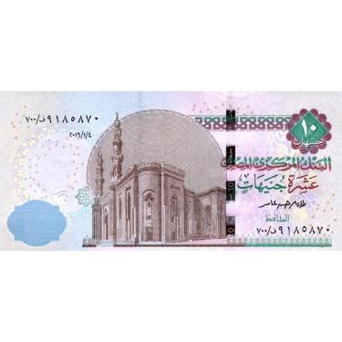 Egypten 10 Pounds 2020 P-73