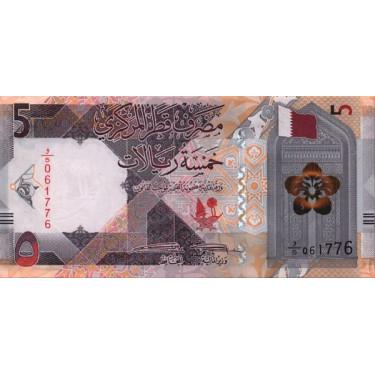 Qatar 5 Riyals 2020 P-new