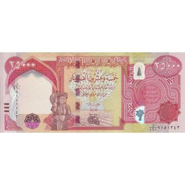 Iraq 25 000 Dinars 2018 P-102
