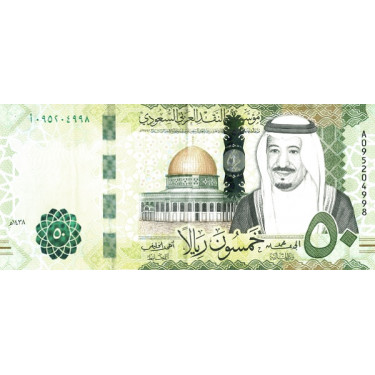 Saudi Arabia 50 Riyals 2017...