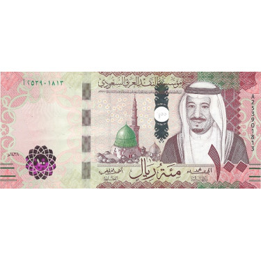 Saudi Arabia 100 Riyals...