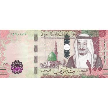 Saudiarabien 100 Riyals...
