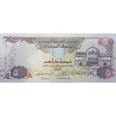 Förenade Arabemiraten 5...