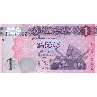 Libya 1 Dinar ND 2013 P-76