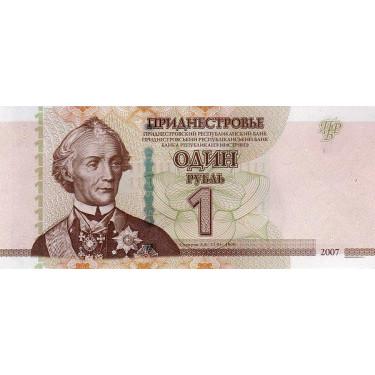 Transnistrien 1 Rubel 2012...