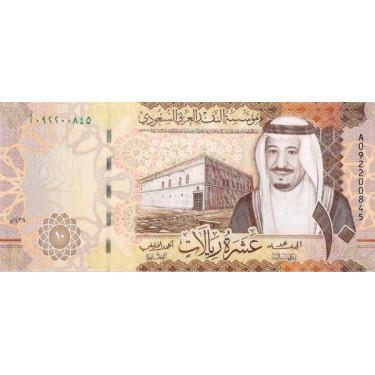 Saudi Arabia 10 Riyals 2017...