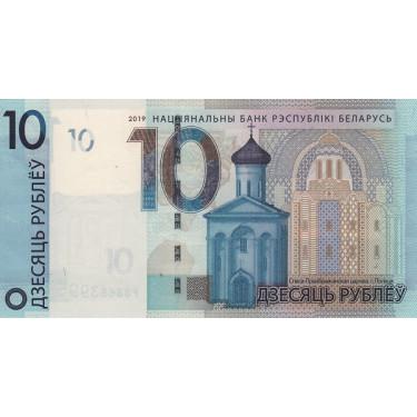 Vitryssland 10 Rubley 2019...