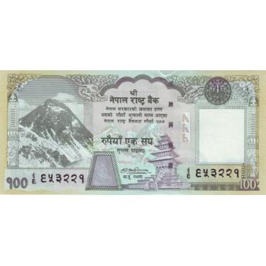 Nepal 100 Rupees ND P-64b