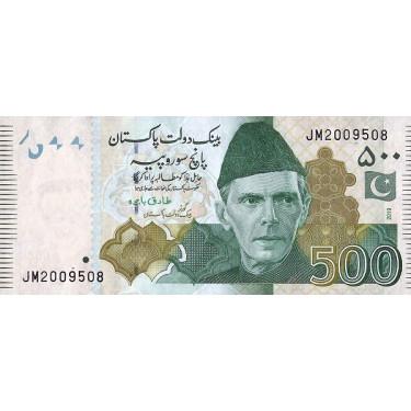 Pakistan 500 Rupees 2019 P-49A