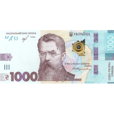 Ukraine 1000 Hriven 2019 P-new