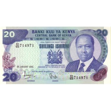 Kenya 20 Shillings 1982...