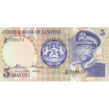 Lesotho 5 Maloti 1981 P-5 UNC