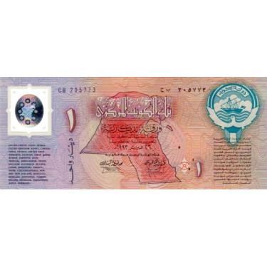 Kuwait 1 Dinar 1993 P-CS1 UNC