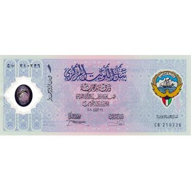 Kuwait 1 Dinar 2001 P-CS2 UNC