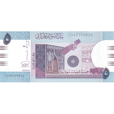Sudan 5 Pounds 2015 P-72c