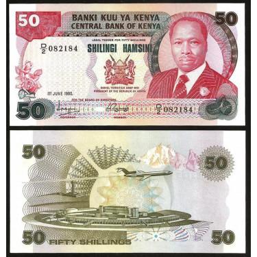 Kenya 50 Shillings 1980 P-22a