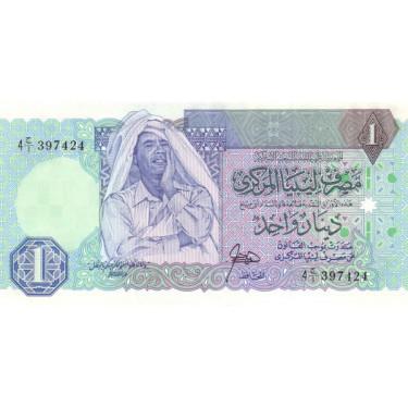 Libya 1 Dinar 1988 P-54