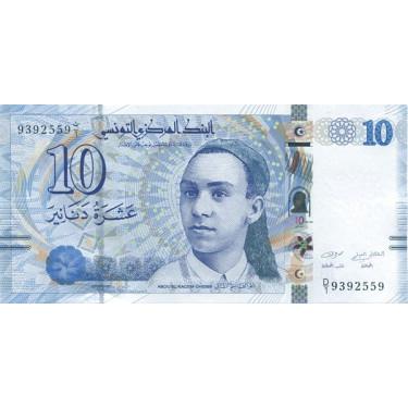 Tunisia 10 Dinars 2013 P-96