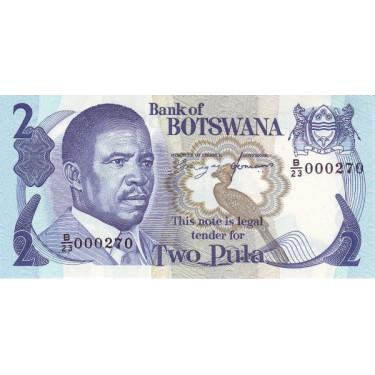 Botswana 2 Pula 1982 P-7