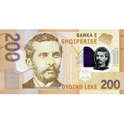 Albania 200 Leke 2017 P-new