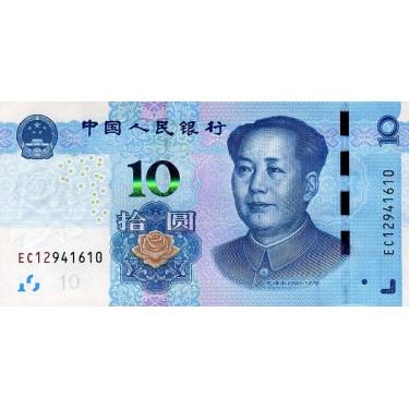 Kina 10 Yuan 2019 P-new