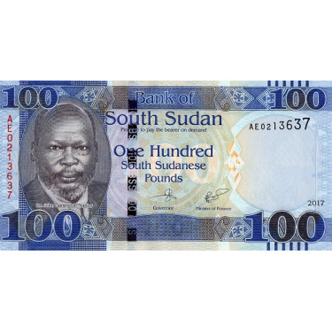 South Sudan 100 Pounds 2017...