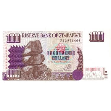 Zimbabwe 100 Dollars 1995 P-9