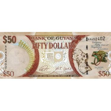 Guyana 50 Dollars 2016 P-41