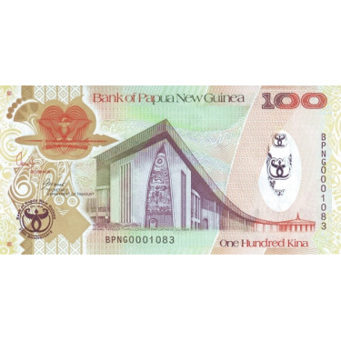 Papua New Guinea 100 Kina...