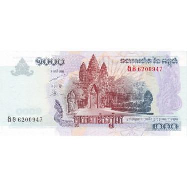 Cambodia 1000 Riels 2007 P-58b
