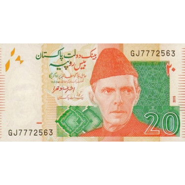 Pakistan 20 Rupees 2015 P-55i