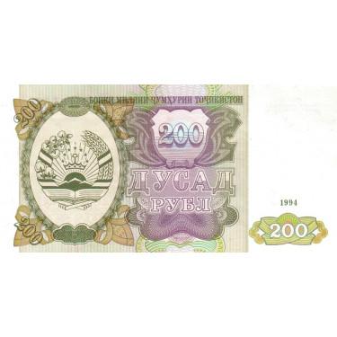 Tadzjikistan 200 Rubles...