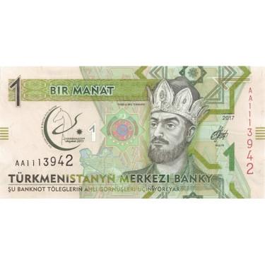 Turkmenistan 1 Manat 2017...