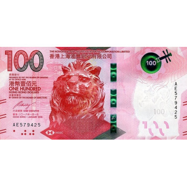 Hong Kong 100 Dollars 2018...
