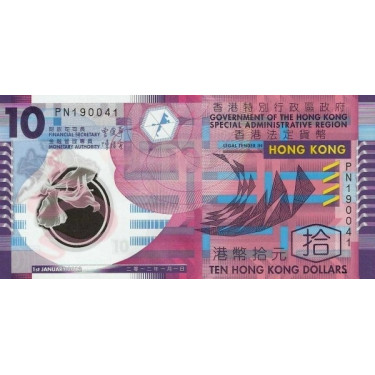 Hong Kong 10 Dollars 2012...