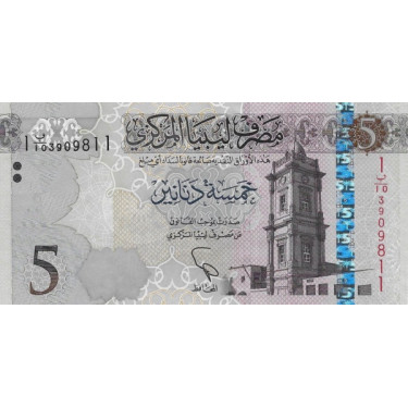 Libyen 5 Dinars 2015 P-81