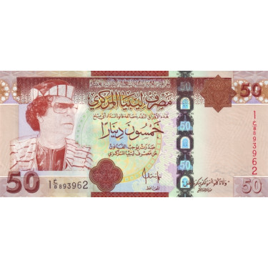 Libya 50 Dinars 2008 P-75...