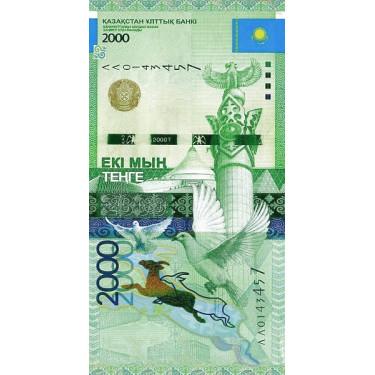 Kazakhstan 2000 Tenge 2012...
