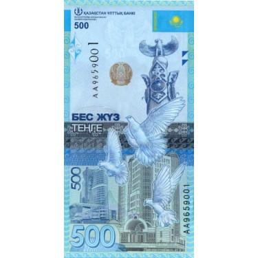 Kazakhstan 500 Tenge 2017...
