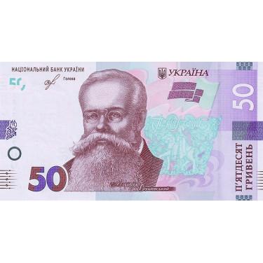 Ukraina 50 Hriven 2019 P-new