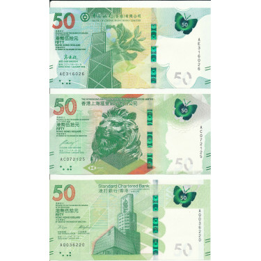 Hong Kong 3 x 50 Dollars...
