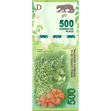 Argentina 500 Pesos 2016 P-365