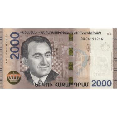 Armenia 2000 Dram 2018 P-new
