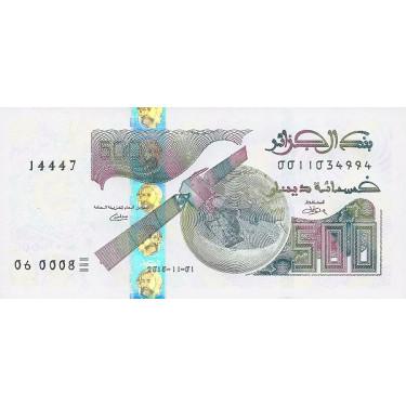Algeriet 500 Dinars 2018 P-new