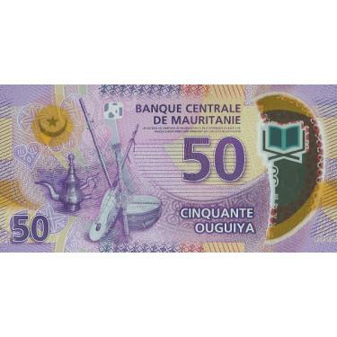 Mauritania 50 Ouguiya 2017...