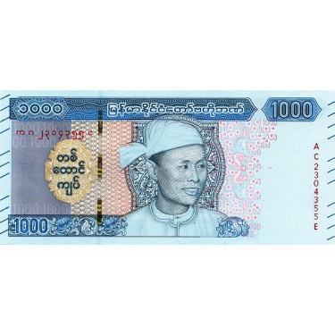 Myanmar 1000 Kyats 2019 P-new
