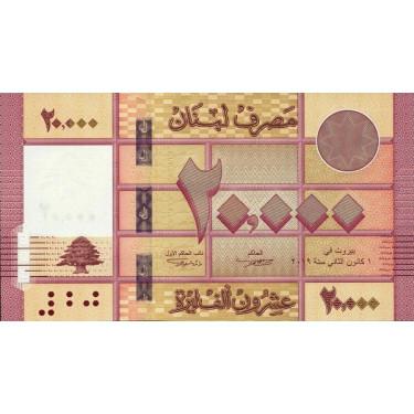 Lebanon 20000 Livres 2019 P-93