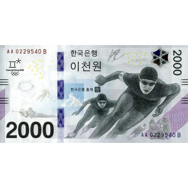 South Korea 2000 Won 2018 P-58